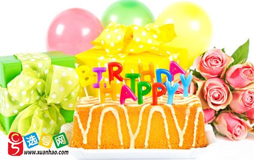 搞笑生日短信 生日就是要快乐 图