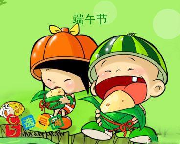 端午节香囊卡通儿童